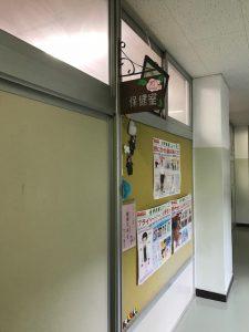 小学校の健診