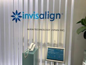 日本初のインビザライン・ファースト研修会