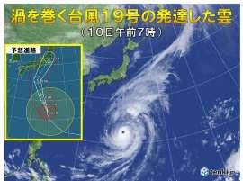 12日の午後は台風のため休診の予定をしています