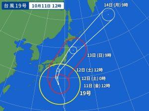 明日の12日土曜日は台風のため1日休診します